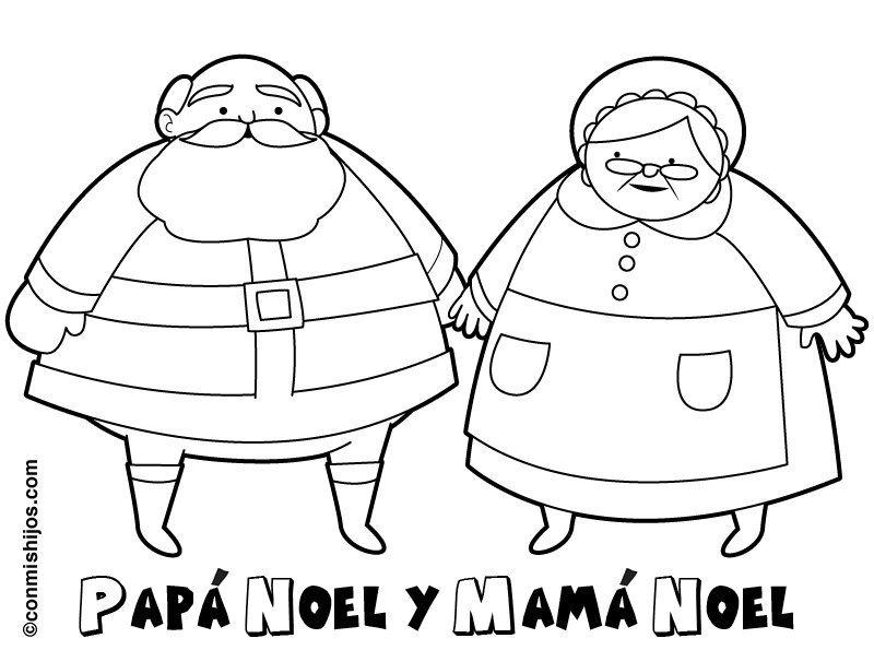Papá y Mamá Noel. Dibujos para imprimir y colorear